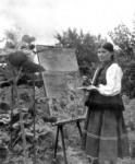 Білокур Катерина Василівна
